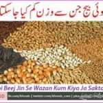 SESAME SEEDS And Weight Loss_17.jpg
