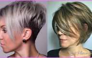 2018 Short Hairstyles for Women _17.jpg