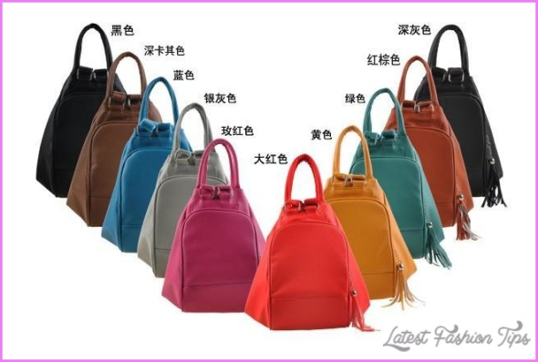 new-2016-women-mochilas-preppy-style-travel-bags-girls-school-bags-pu-leather-daily-travel-bag-ladies-casual-bag.jpg