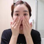 10 step korean skincare routine nighttime talk thru 16