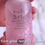 empties 26 korean skincare cushion foundations more 008