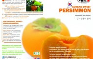 korean-fuyu-persimmon-1-728