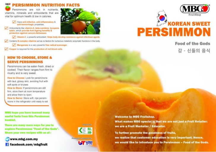 Benefits Of: JAPANESE PERSIMMON
